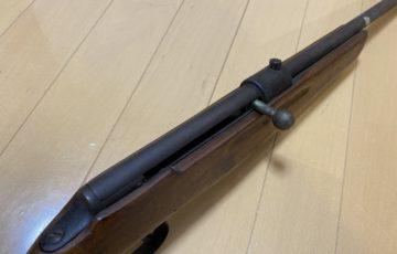 0A09B446 B378 45F0 9663 C24CB5041ADC home thum - 射的銃(コルク)のレストアpart1